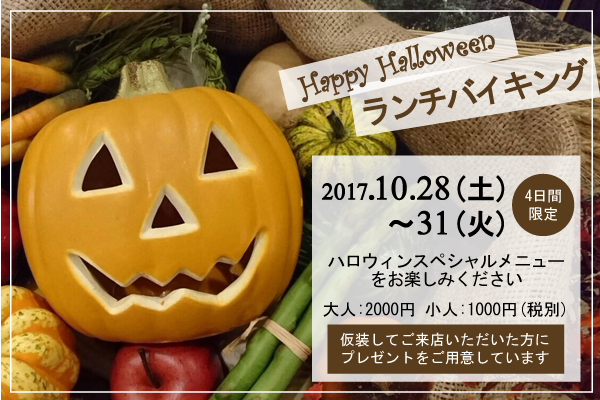 halloweenbn